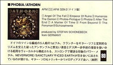 Album review on the magazine BURRN! August 2011