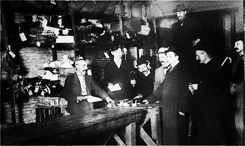 Буэнос-Айрес, 1907. Ломбард