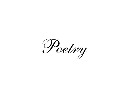 poetry feminism courage_2016