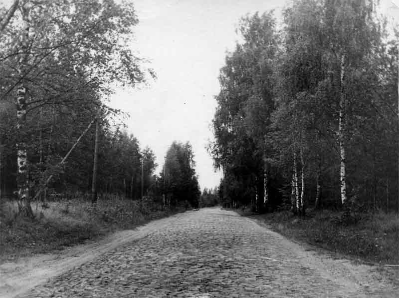 Дорога на ГЭС. Фото 1964г.