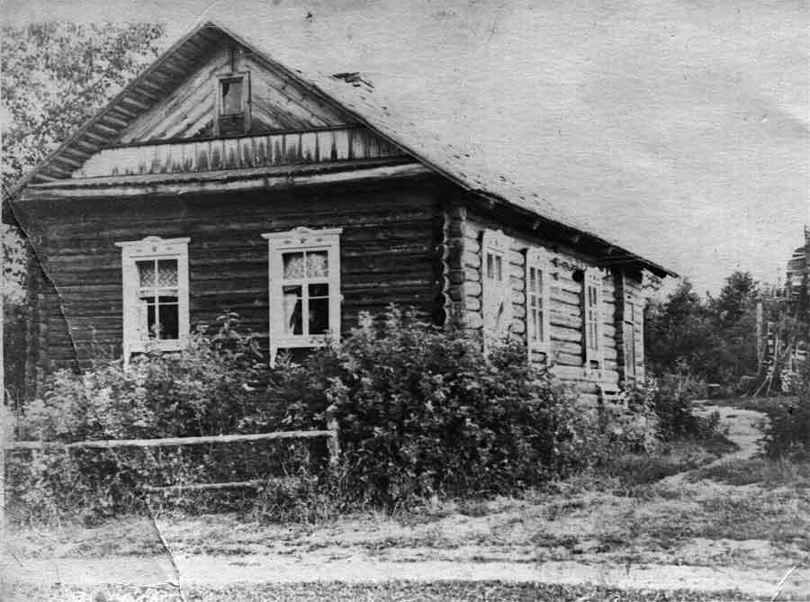 Дом Перепечей. Первая послевоенная постройка в Кицково. Фото Л.Т.Перепеча 1950-х гг.
