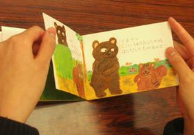 ab-絵本創作塾の課題、小さい絵本の製本過程