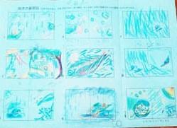 ab-絵本創作塾 初めての手作り絵本コース