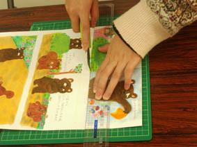 絵本塾課題、小さな絵本の製本過程1