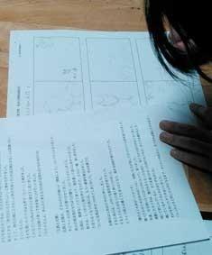 ab-絵本創作塾 文章から絵本化への授業風景の画像