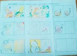 ab-絵本創作塾 初めての絵本作りコース