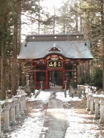 絵本塾塾長の行った三峰神社の山門