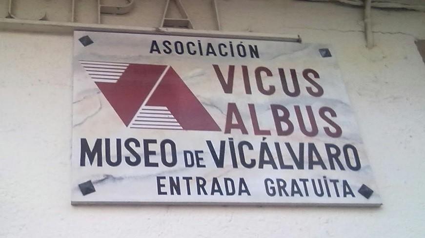 Museo de Vicálvaro (Imagen: Vicus Albus)