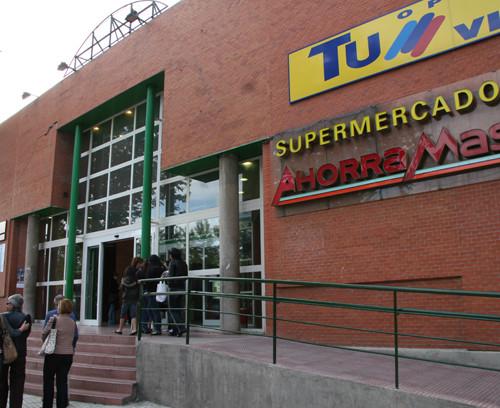 Imagen del Centro Comercial de la calle San Cipriano (mercasa.es)