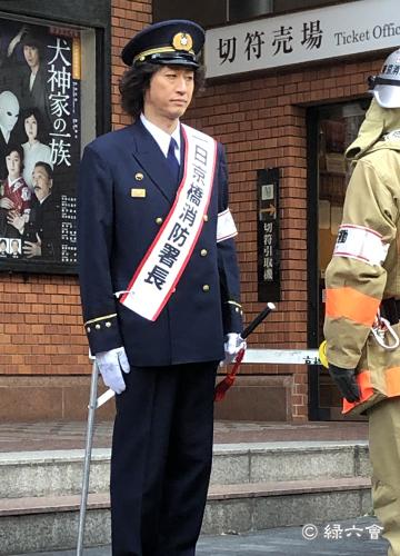 報告を受ける喜多村消防署長