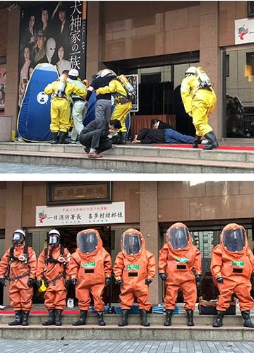 危険物による被害者の救助 防護服の隊員も出動