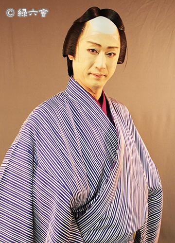 『お江戸みやげ』坂東栄紫