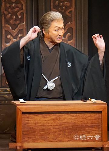 自主公演「怪人二十面相〜黒蜥蜴二の替わり〜」悟道軒円玉