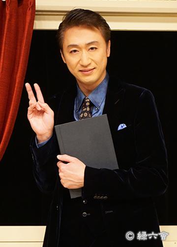 三越劇場創立90周年公演 『重役読本』