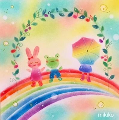 嬉しい雨上がり ★★★