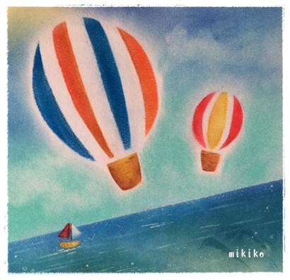気球とヨット ★★★