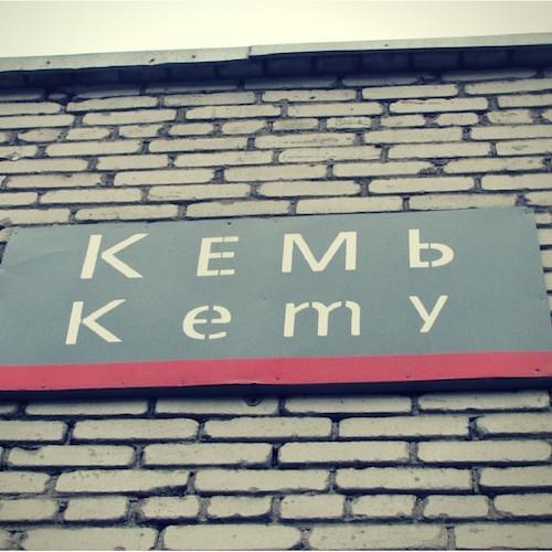 In Kem. Russland.
