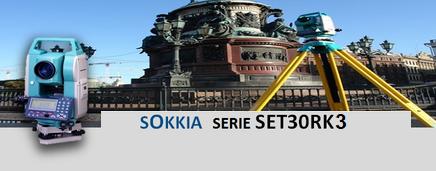 Estacion Total Sokkia SET630RK3