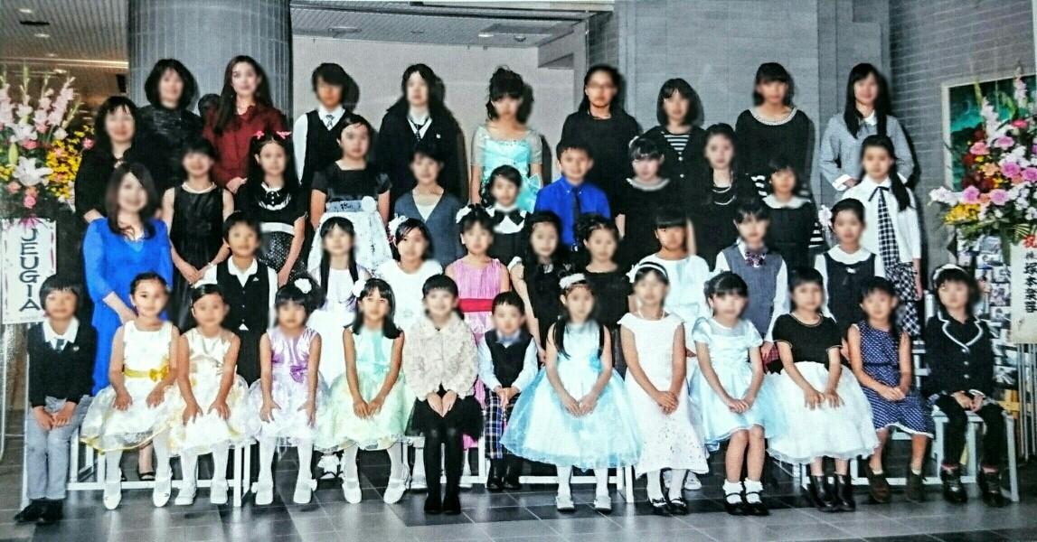 第7回 音楽発表会 れが~と てんびんの里文化学習センターにて 子供の部