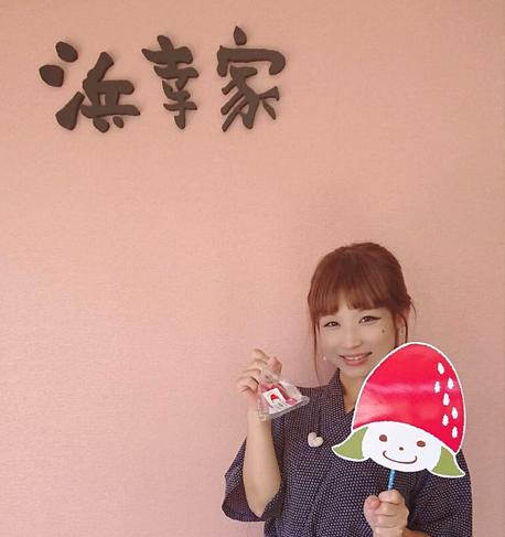 苺の実アイスと志賀島浜幸家の若女将