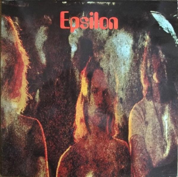 1971 - EPSYLON - EPSYLON