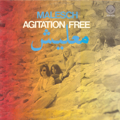 1972 - AGITATION FREE - MALESCH