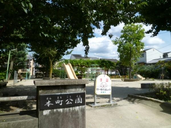 宿の西側の本町公園