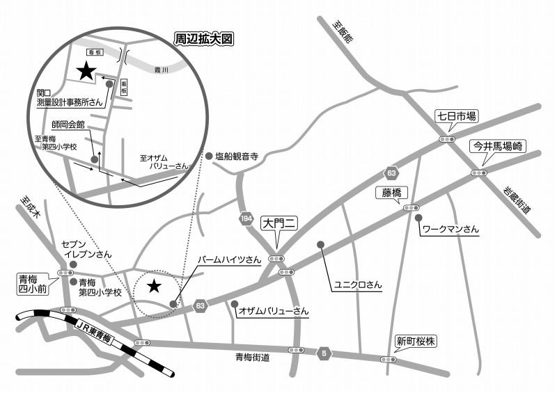 師岡たかの接骨院 近辺の地図