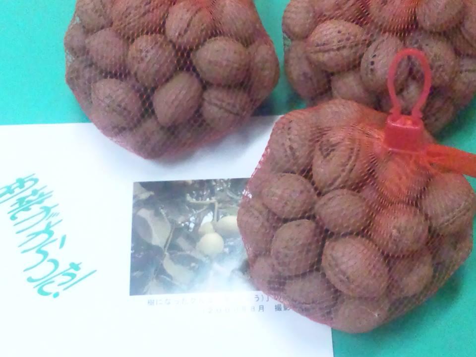 殻付き袋(300g)