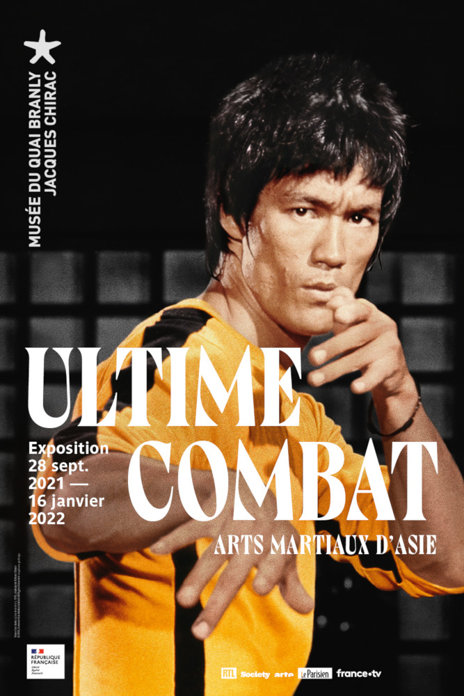 Exposition Ultime Combat