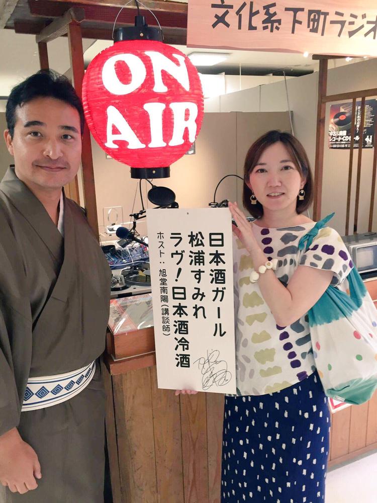 阪神百貨店 文科系ラジオ出演 2016.812
