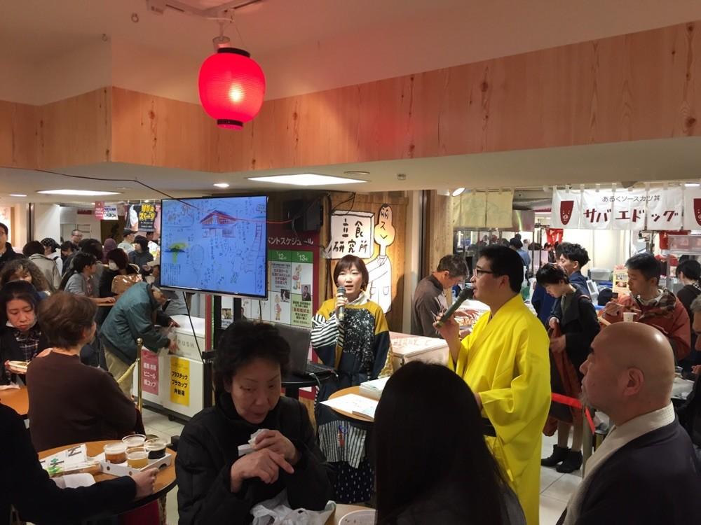 阪神百貨店 催事場 日本酒ガールトークショー 2016,3.13