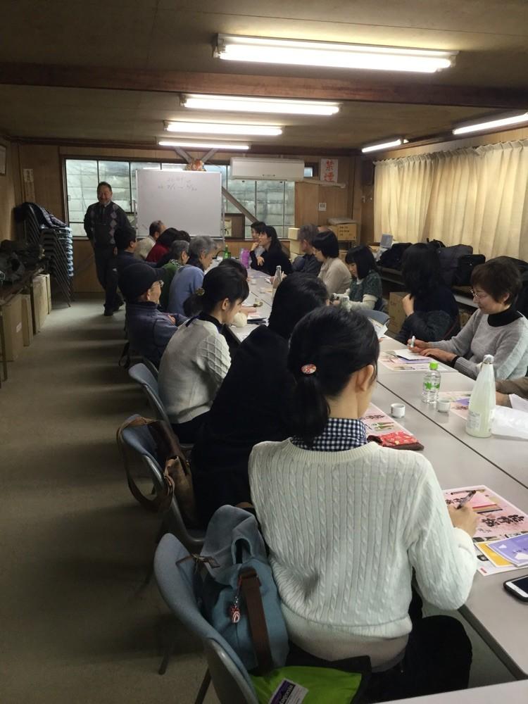 NHKカルチャー「関西・ほろ酔い蔵さんぽ」講座/大阪「片野桜」醸造元