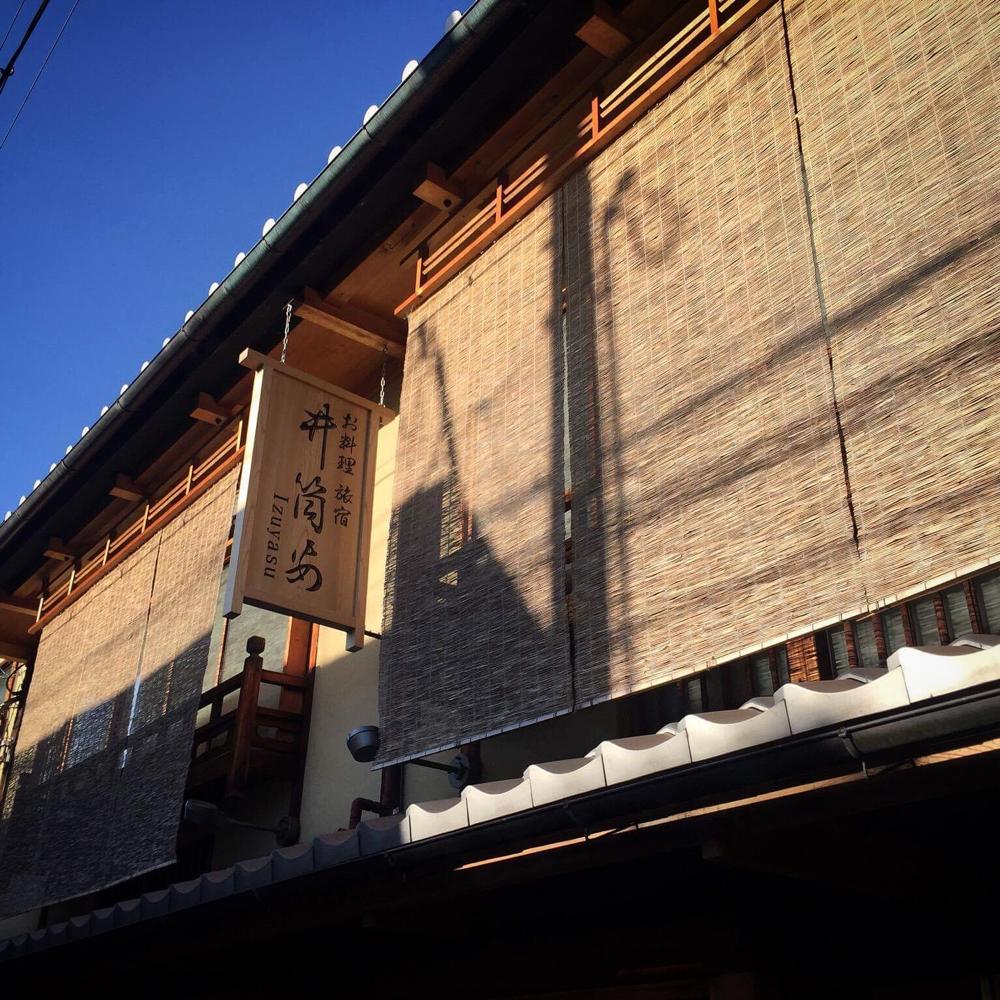 「刻を呑む 七本鎗の夕べ」料理旅館井筒安 2017.6.2