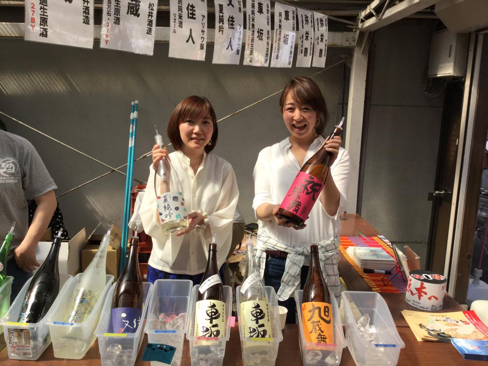 京都日本酒ドロップキック2016 日本酒ガールのセレクトブース
