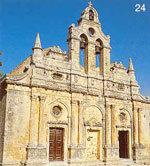 Monastery Arkadi
