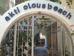 taxi transfer from heraklion airport to akti olous beach