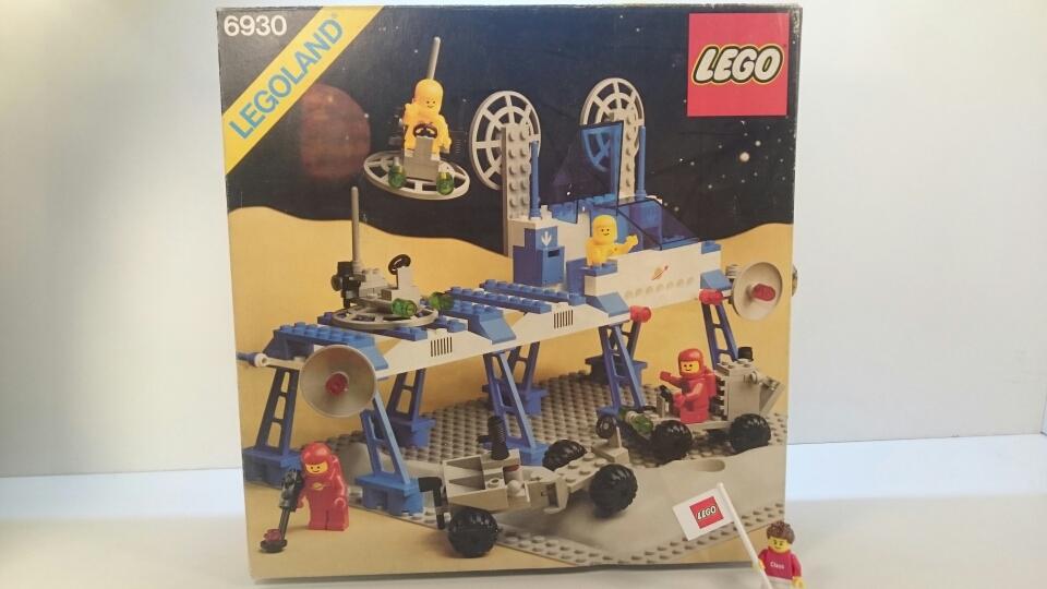 6930 - Raumversorgungsbasis (ungeöffnet)
