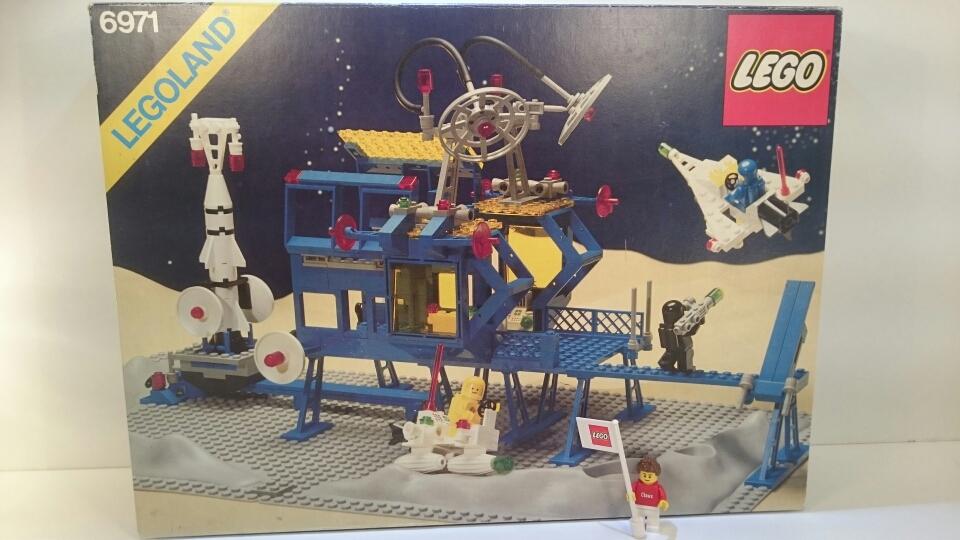6971 - Lunar-Zentrum (ungeöffnet)