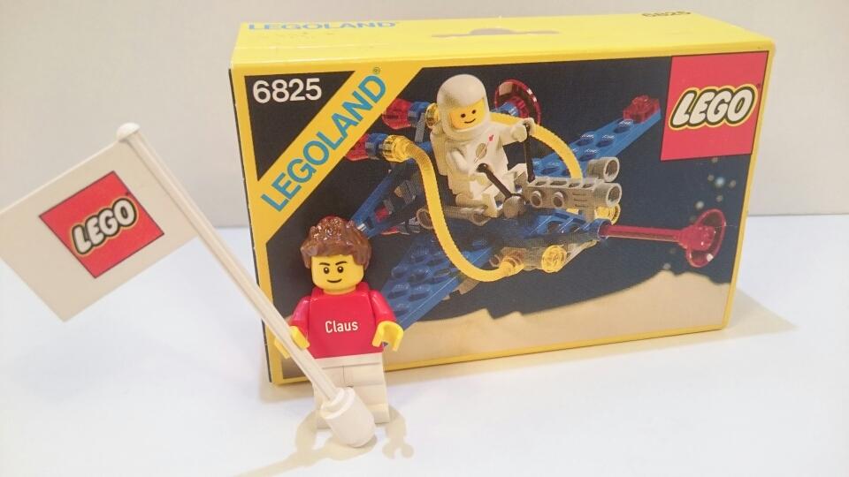 6825 - F2-Flügelgleiter (ungeöffnet)