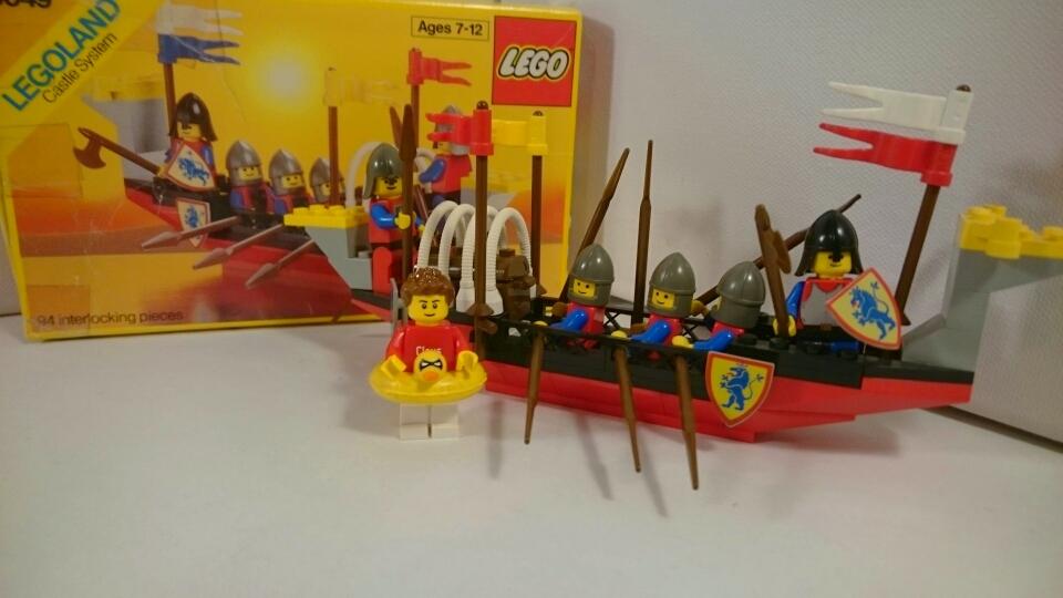 6049 - Ruderschiff
