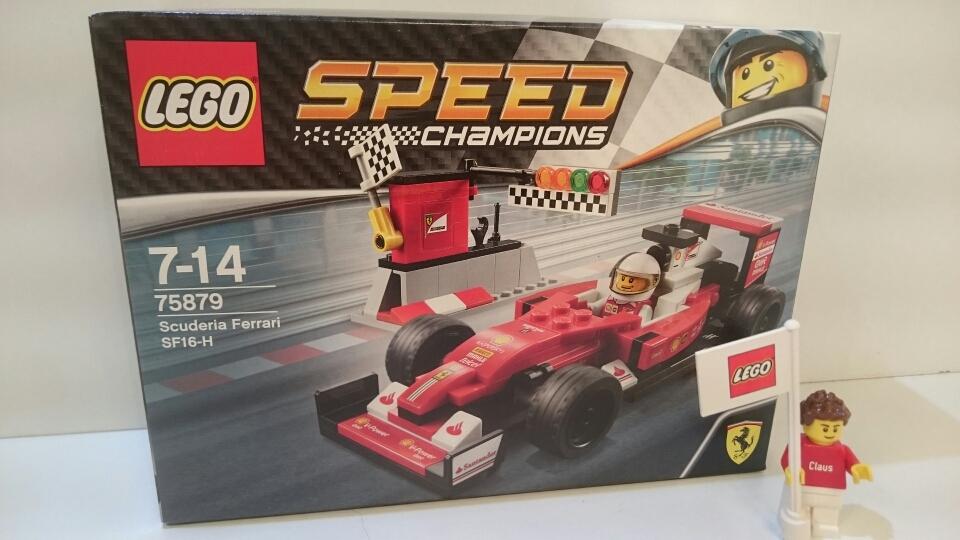 75879 - Scuderia Ferrari SF16-H