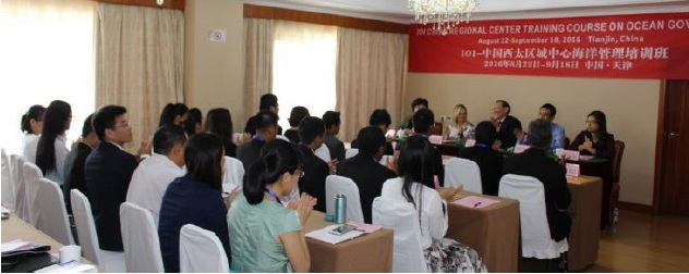 Opening ceremony for the Training Course on Ocean Governance for the Western Pacific Region in Tianjin, PR China
