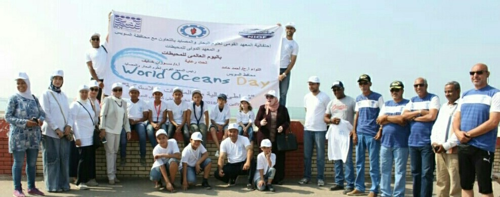 IOI EGYPT: Participants celebrated in a seaside promenade/beach clean up. Photo credit: IOI Egypt