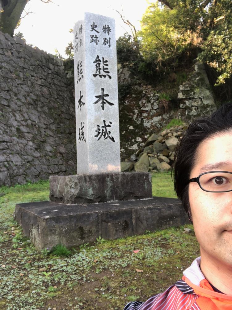 熊本の朝ランでは熊本城周辺を走りました。