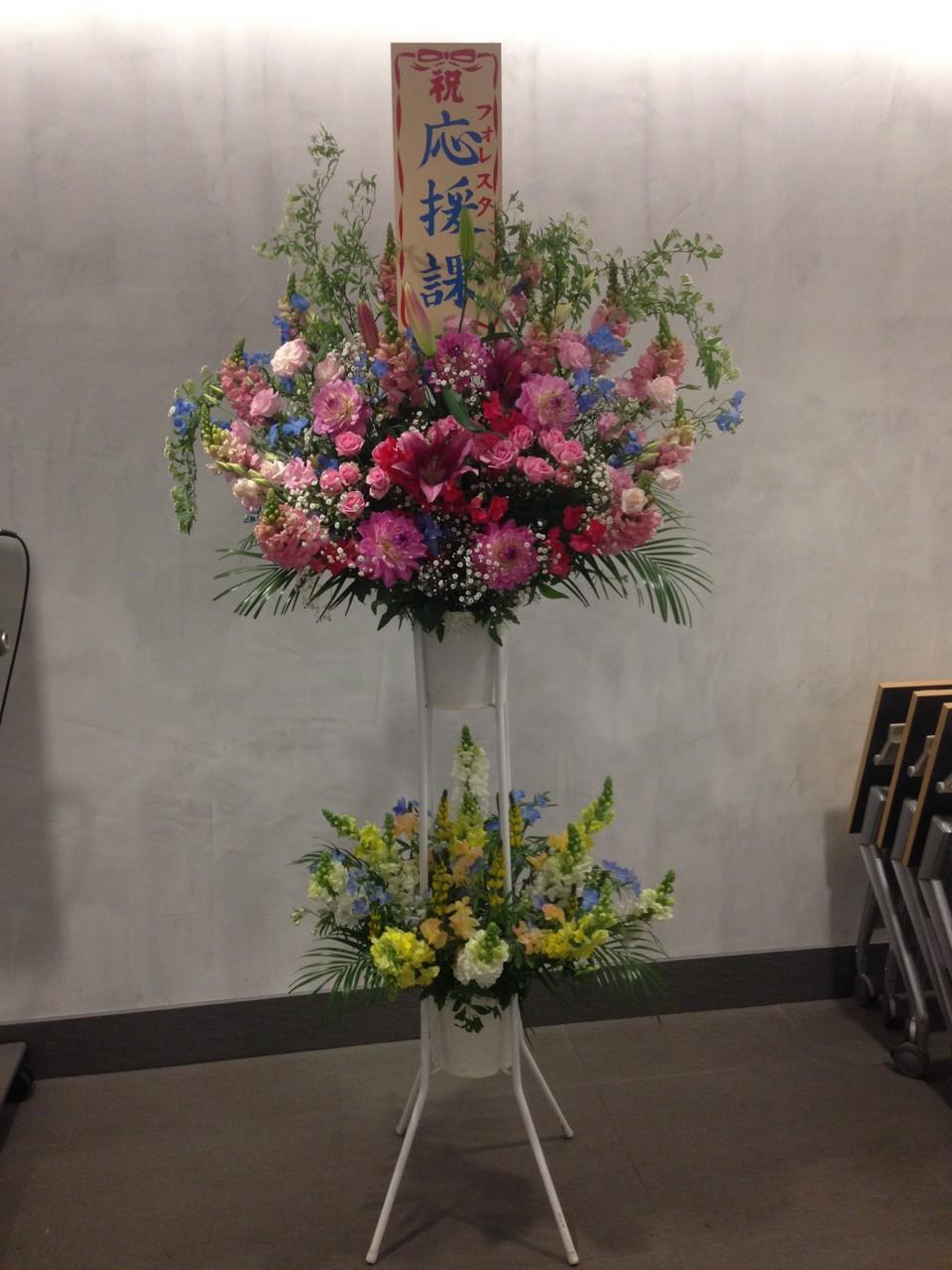 素敵なお花!ありがとうございました!応援課?いつの間に?知らなかった(^^;)