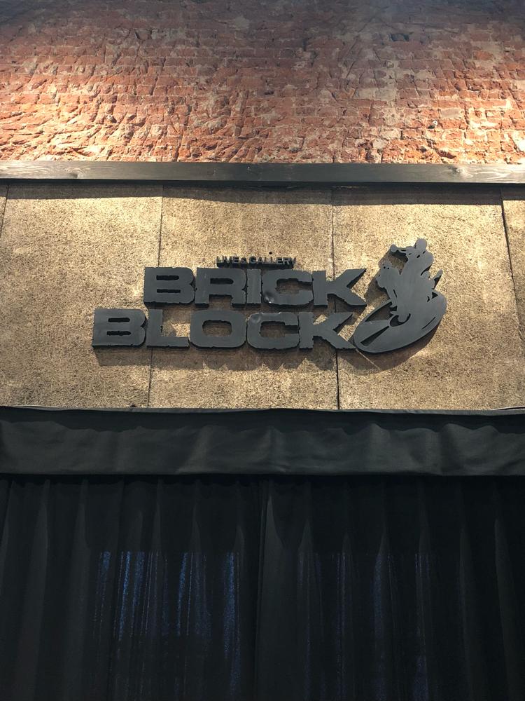 BrickBlockさん、素敵なライヴハウスです!
