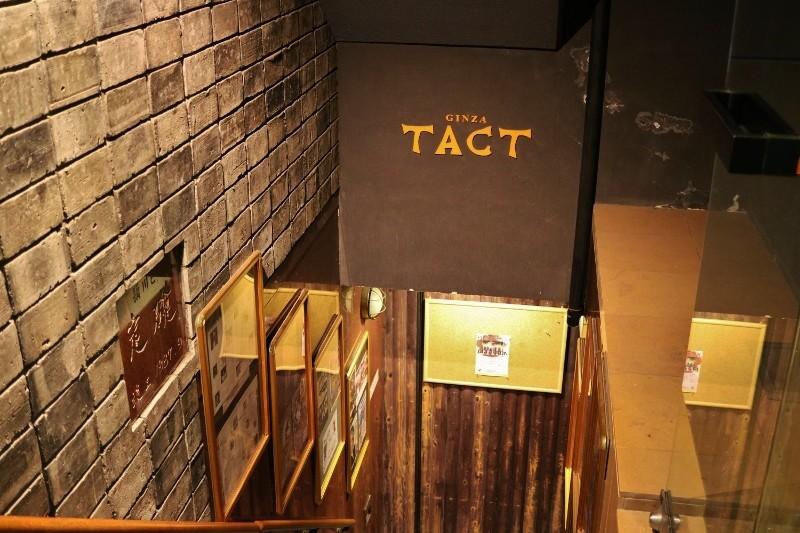 銀座タクトという歴史あるライブのお店