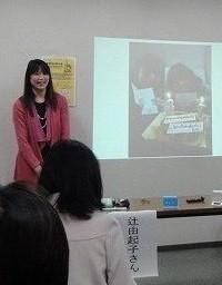 フェミニストカウンセリング堺