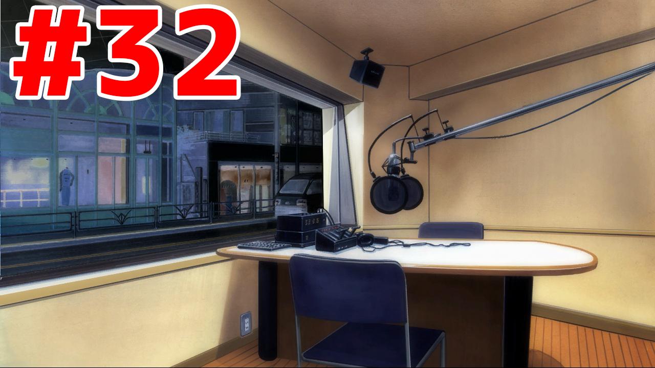 Talk #32
